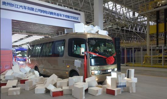 贵州长江汽车公司自主研发纯电动商务客车在贵安新区高新产业园下线