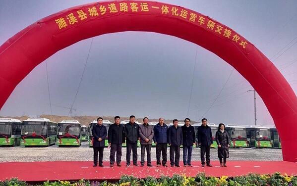 200台申龙纯电动公交车交付安徽濉溪县安徽恒瑞新能源公司