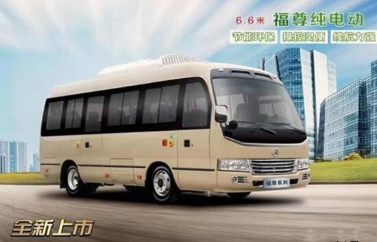 晶马汽车推出6.6米福尊纯电动客车 续航220KM