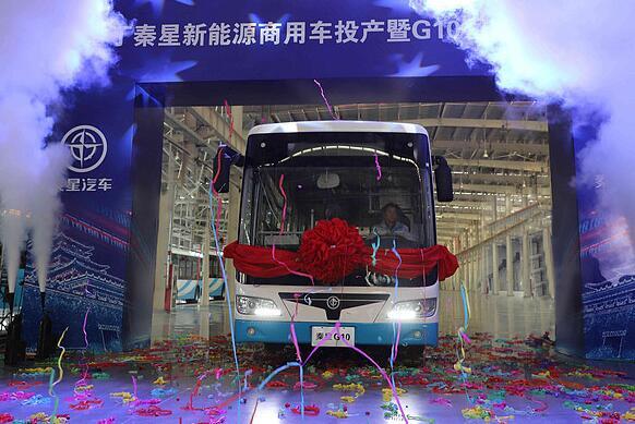 雷丁秦星首辆新能源客车G10在咸阳新建商用车基地下线