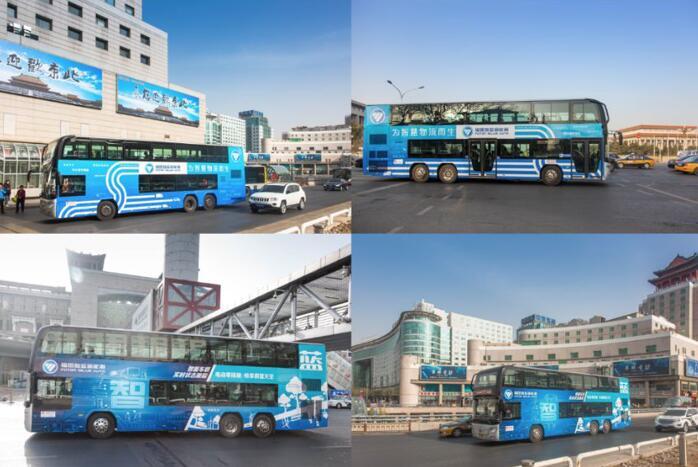 福田电动客车:150台双层巴士投放北京城区17条公交线路