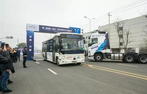 金龙海格8米无人驾驶电动公交车亮相国际(常州)自动驾驶大赛