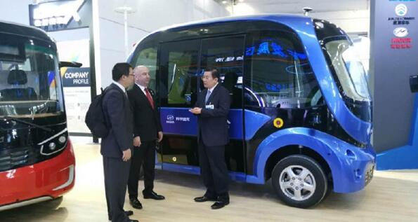 金龙三款L4级自动驾驶巴士亮相第二届数字中国建设峰会