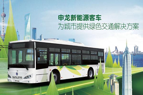 东旭光电30亿收购上海申龙客车100%股权 布局新能源汽车产业