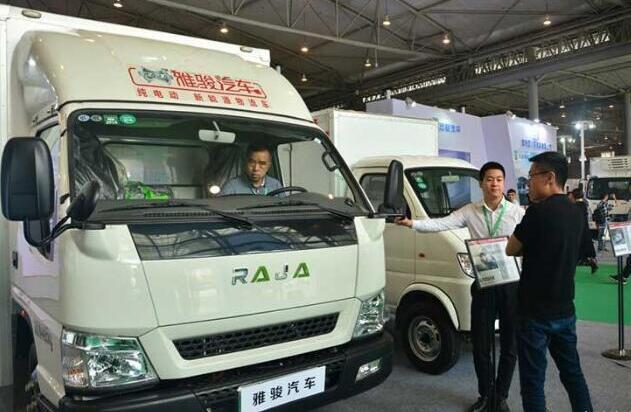 雅骏新能源物流车亮相2018成都国际新能源汽车展