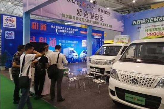 长安睿行EM80亮相第四届成都国际新能源汽车展