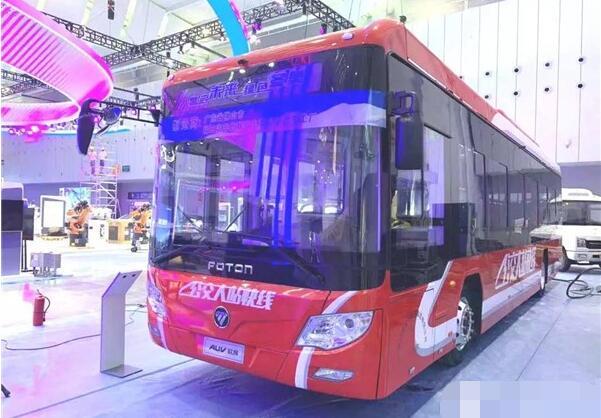 福田欧辉氢燃料电池客车亮相2019珠洽会
