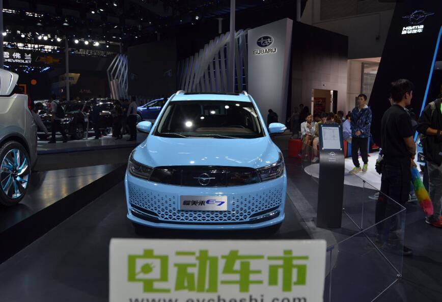 电动车市2018北京国际车展特别报道:海马E5 福美来E7亮相