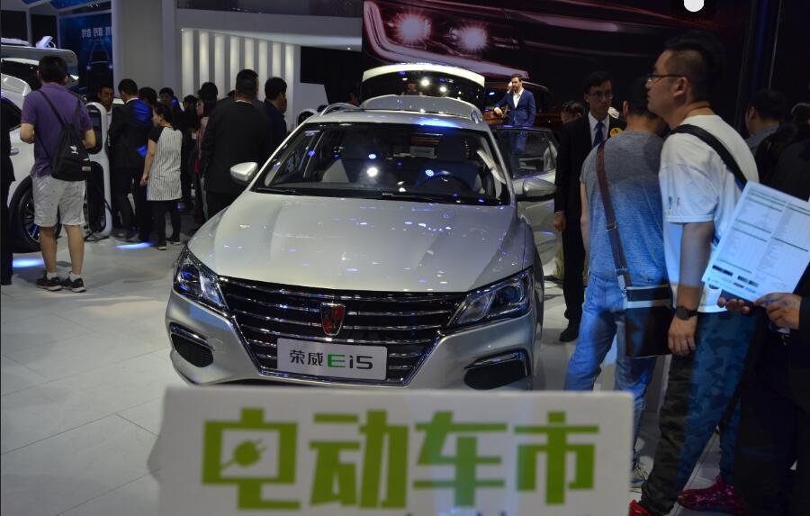 电动车市2018北京国际车展特别报道:纯电动休旅车荣威Ei5亮相