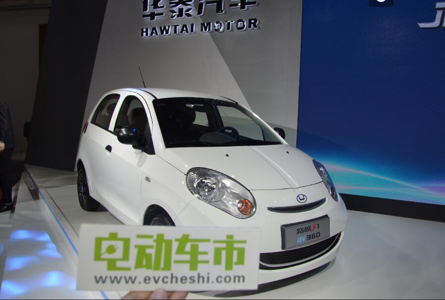 电动车市2018北京车展报道:华泰新能源5XEV480\2XEV360