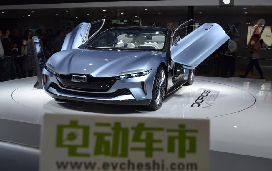 电动车市2018北京车展报道:高性能智能电动轿跑概念车观致MILE1