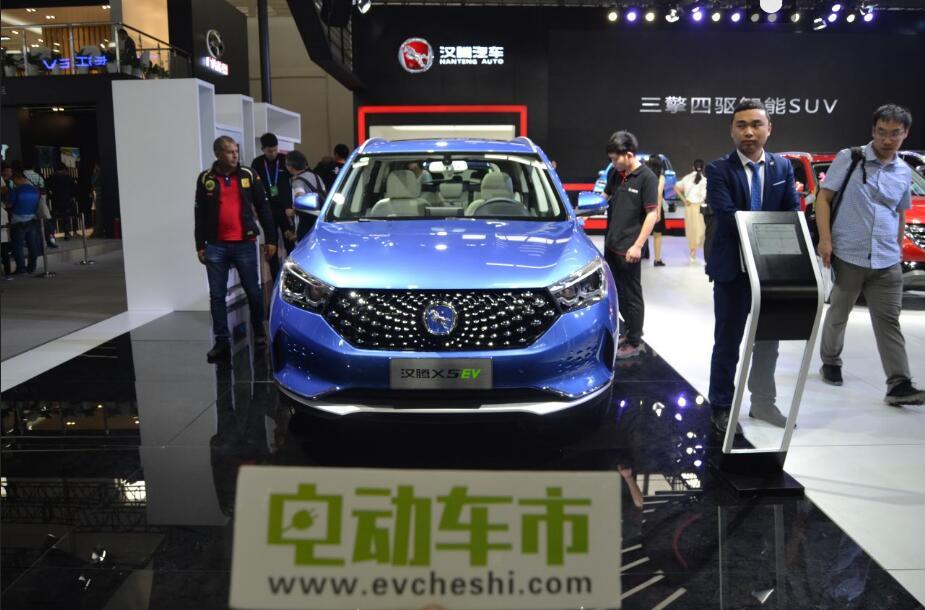 电动车市2018北京国际车展特别报道:汉腾电动汽车汉腾X5EV