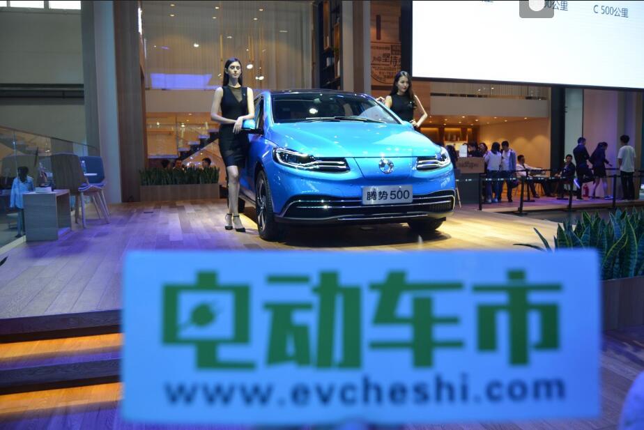 电动车市2018北京国际车展特别报道:腾势500 续航500公里