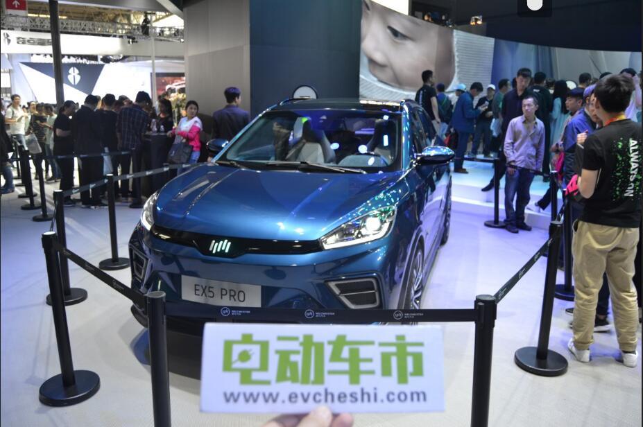 电动车市2018北京国际车展特别报道:威马EX5PRO|EX6概念车
