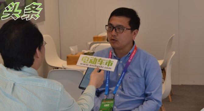 2018北京车展电动车市独家专访长江电动商用车销售总监董长水