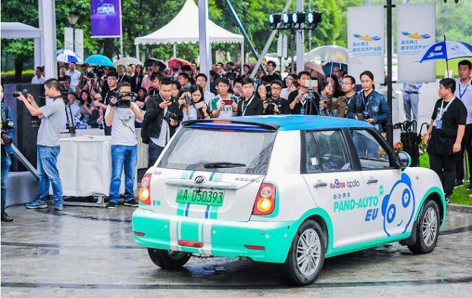 百度联合盼达举办共享汽车自动驾驶示范园区启动仪式