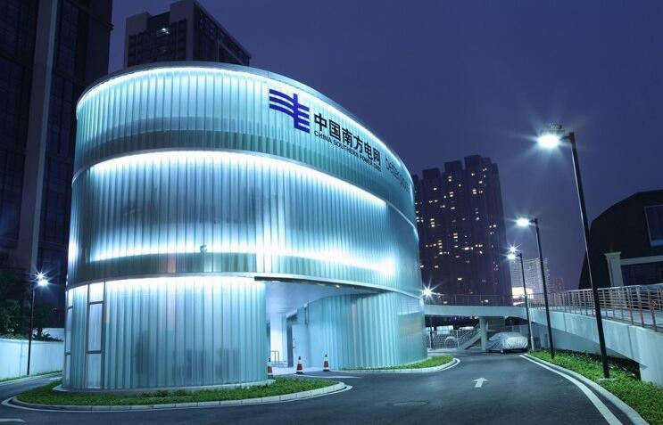 《广州市电动汽车充电基础设施补贴资金管理办法》发布