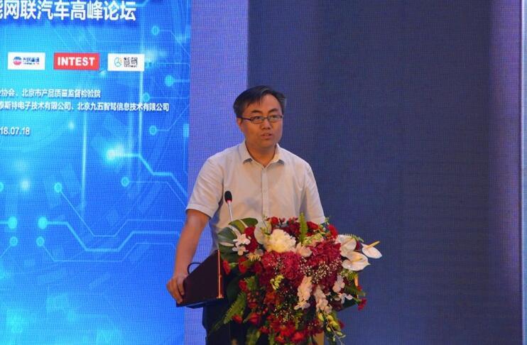 """北京调整新能源汽车市场管理方式 由事前""""备案制""""向事后监管转变"""