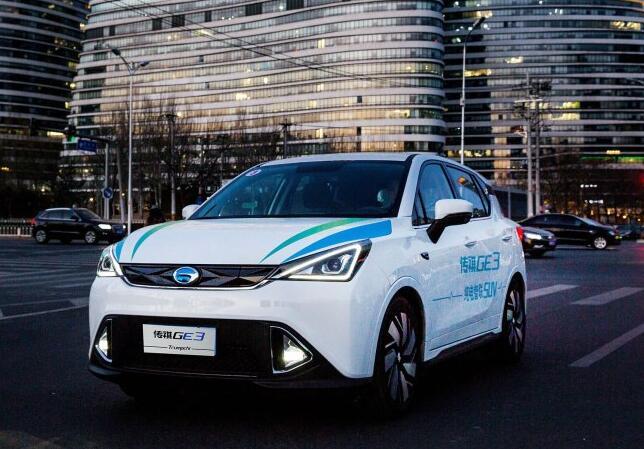 2018-2020年广州新能源汽车补贴政策发布