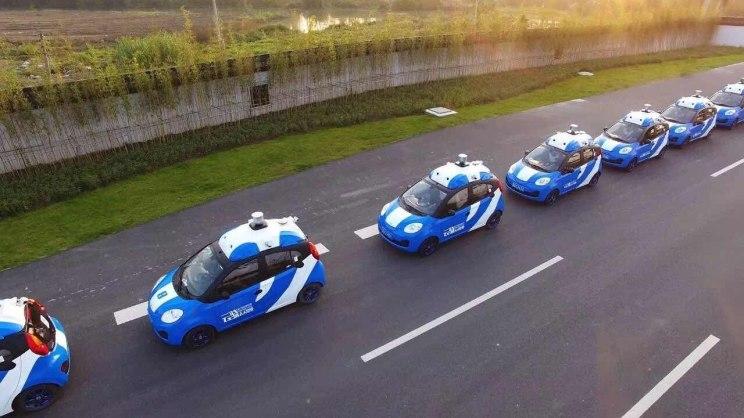 《杭州市智能网联车辆道路测试管理实施细则(试行)》发布