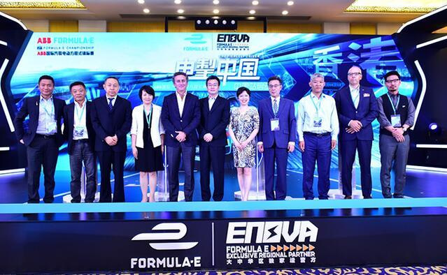 ABB国际汽联电动方程式锦标赛中国战略发布 中国两站迎全面升级