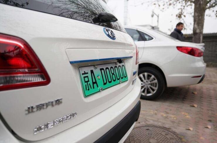 到2020年北京新能源车保有量达到40万辆左右