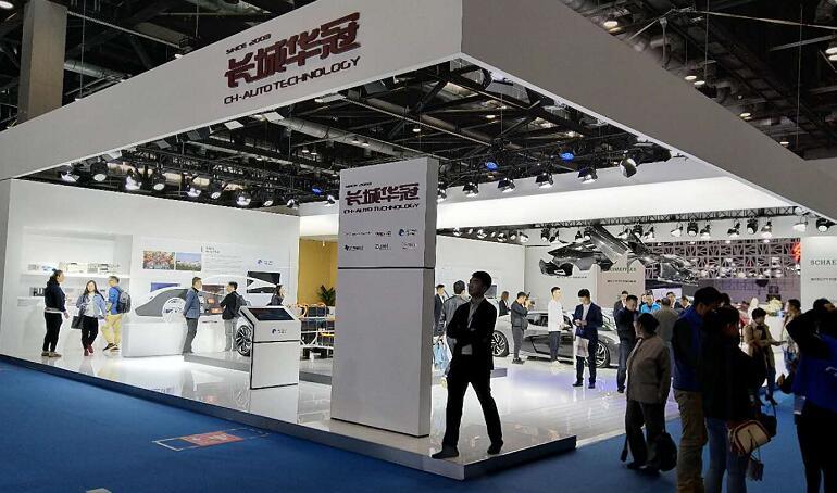 世界智能网联汽车大会暨第六届中国国际节能与新能源汽车展览会