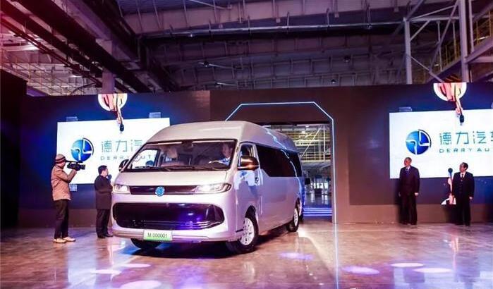 德力汽车首款电动轻客和德力首款电动轻卡下线 2019年内上市