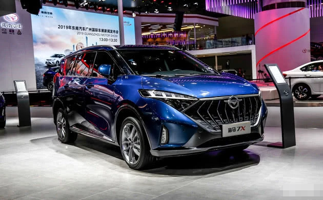 《浙江省促进汽车消费的若干意见(2020—2022年)》