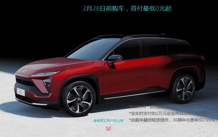 Canalys:2021年中国将售出190万辆电动汽车,增幅高达51%