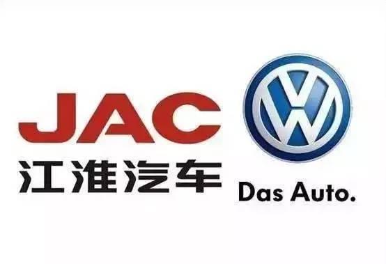 江淮大众电动汽车项目获批 首款纯电动SUV2018上市