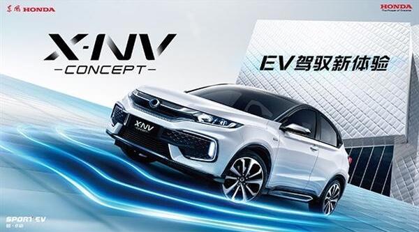 东本电动车思铭X-NV上市 16.98万-17.98万|续航401km