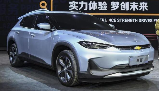 雪佛兰全新纯电动紧凑型SUV畅巡亮相广州车展 续航410KM