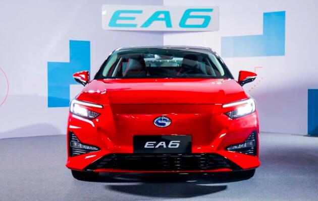 广汽本田电动汽车EA6正式上市 续航510km|16.78~18.98万元