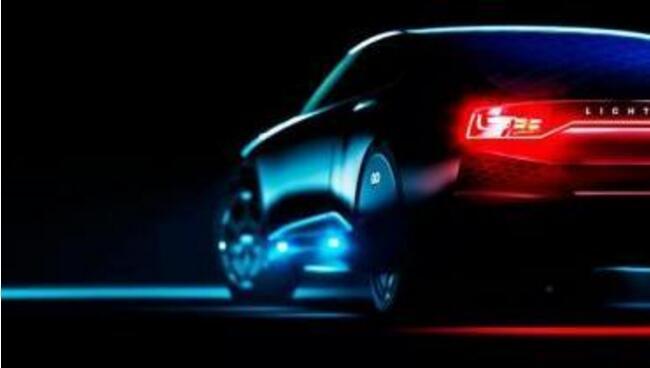 荷兰Lightyear公司生产太阳能汽车可连续行驶数月 无需中途充电