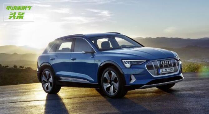 奥迪电动汽车:奥迪e-tron明年推出入门版 2020年推出高性能版