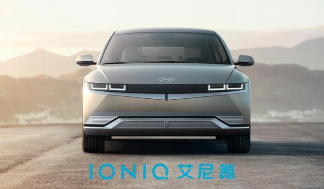 现代电动汽车艾尼氪IONIQ5全球首秀 最高续航可达600KM