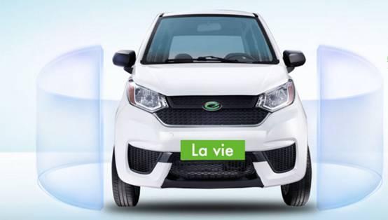 电动汽车评测!乐唯V2怎么样?性能如何?