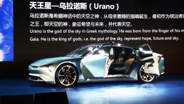 绿驰电动汽车公布了其首款概念版车型天王星 续航500公里