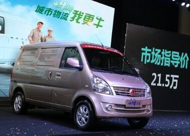 陕西通家在淄博投15亿建电动车基地