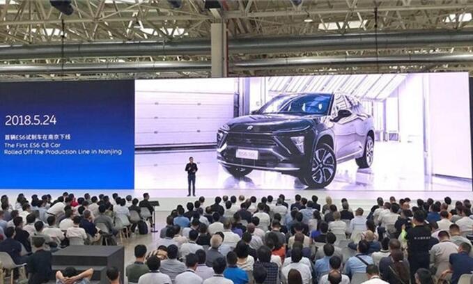 """蔚来ES6有望于12月16日""""NIO Day""""上正式发布  5座中型SUV"""