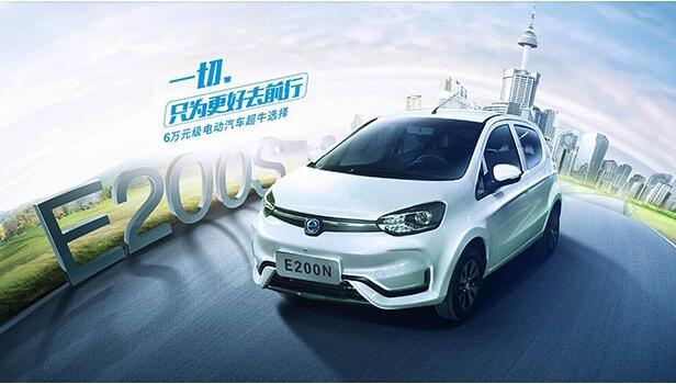 江铃E200N将8月25日上市 补贴后起售价5.93万|续航255KM