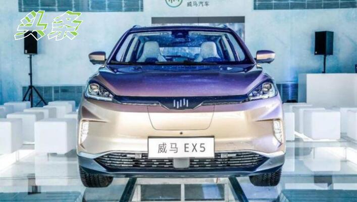 威马汽车:9月底将大规模交付威马EX5量产车 年内交付1万台