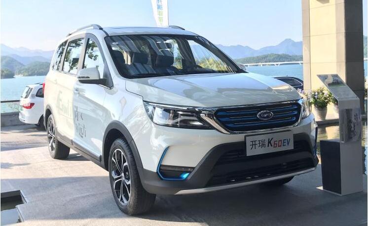 开瑞K60EV上市 豪华版指导价19.888万 V行版指导售价20.88万