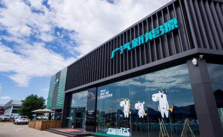广汽新能源总经理古惠南:2019年向市场量产L3级自动驾驶汽车