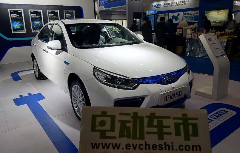 江淮IEV7S/IEVA50/IEV6e运动版亮相世界智能网联汽车大会