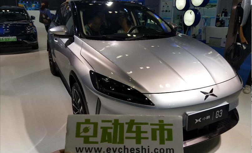 小鹏汽车携旗下G3车型亮相世界智能网联汽车大会