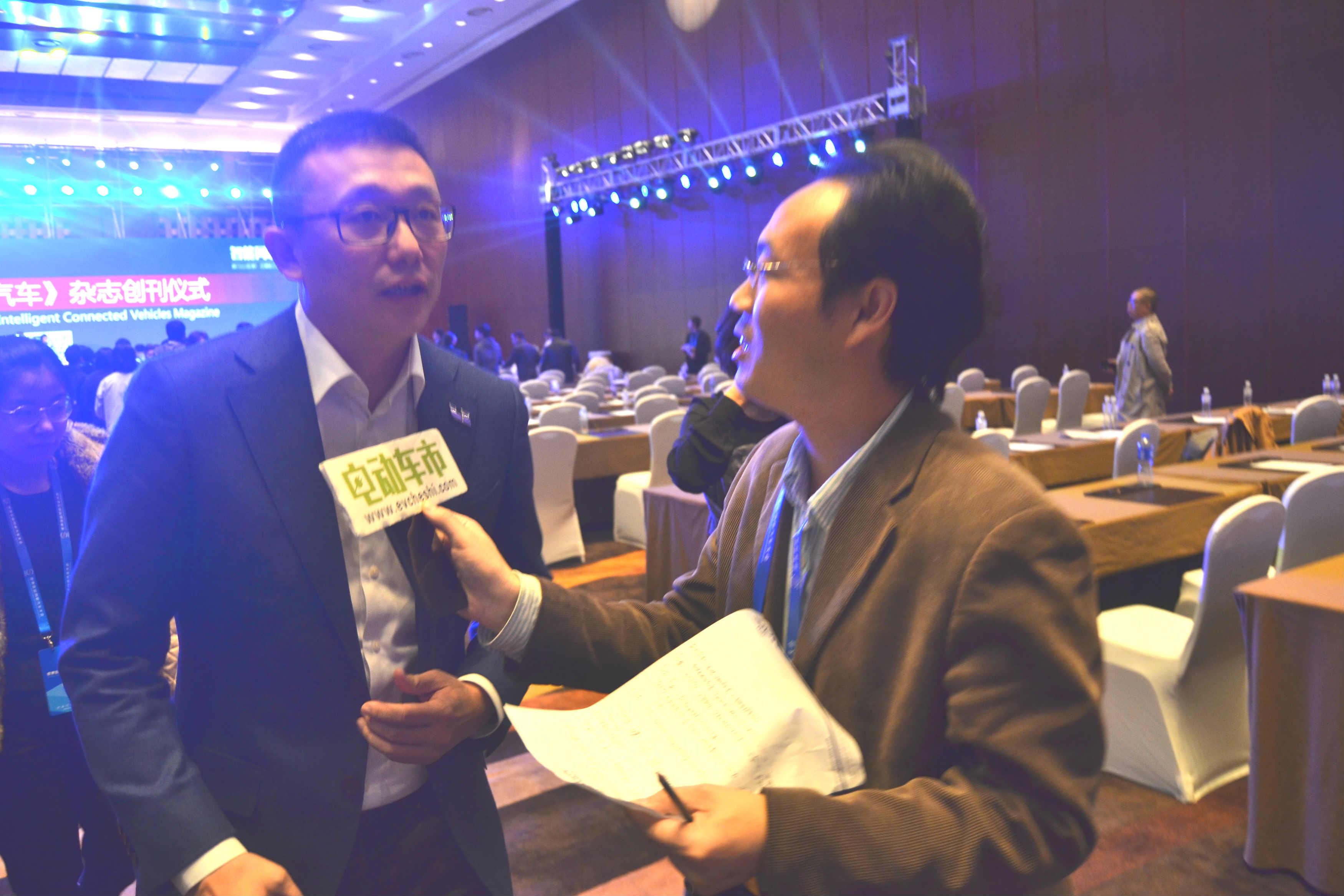 世界智能网联汽车大会:电动车市独家专访车和家总裁沈亚楠