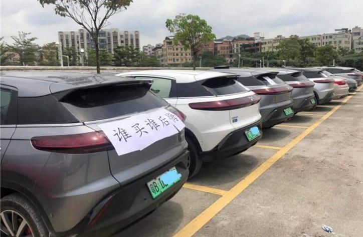 小鹏G3车主集体维权 声明未获用户认同