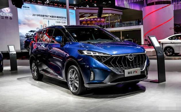 未来5年海马将开发纯电动汽车,氢燃料电池汽车,插电混动汽车